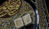 3 Ayat Surat Al-Hasyr Jika Dibaca Didoakan 70 Ribu Malaikat