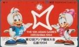 Asian Games 1994 Hiroshima, Jepang.