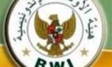 Badan Wakaf Indonesia