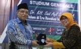 Bandung - Sekolah Tinggi Manajemen Informatika Dan Komputer Amik Bandung (STMIK  AMIK BANDUNG) menggelar Studium Generale yang di isi Ketua Umum PBNU, KH Said Aqil Siroj, Senin (22/7).