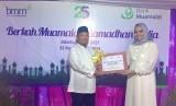Bank Muamalat Cengkareng menggelar kegiatan 200 Paket Berkah Muamalah Ramadhan Mulia