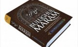 Buku terjemah Bulughul Maram karya Al-Hafiz Ibnu Hajar Al-Asqalani.