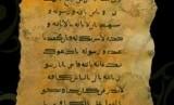 Surat untuk Raja yang Belum Memeluk Islam. Foto: surat Nabi Muhammad kepada Raja Kisra.