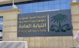 Gedung Penuntut Umum Saudi