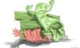 Ilustrasi Rupiah Melemah