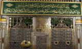 Wejangan Rasulullah Tiga Hari Sebelum Beliau Wafat. Inilah lokasi rumah Nabi yang kini menjadi kompleks makam Nabi Muhammad SAW besrta dua orang sahabatnya.