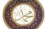 Hasil Penelitian: Terbukti Nabi Muhammad Itu Ada!