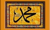 Mengapa tak Boleh Melukis Nabi Muhammad?