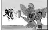 Karikatur 'Tendang Rasisme'.