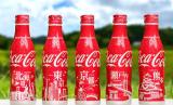 Kemasan Coca Cola di Jepang.