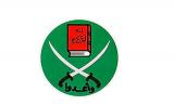 UEA Gagal Paksa Al-Azhar Nyatakan Anti-Ikhwanul Muslimin
