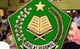 Kemenag Aceh berkomitmen tingkatkan layanan haji dan umroh. Logo Kemenag