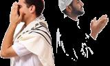 Viral Potret Paramedis Muslim dan Yahudi Beribadah Bersama. Foto ilustrasi.