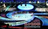 Pembukaan Asian Games 2010 Guangzhou, Cina.