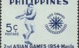 Perangko Asian Games 1954 Manila, Filipina