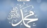 Buku kontroversial di Lebanon mendapat protes dari Lembaga Fatwa setempat. Rasulullah SAW (ilustrasi)