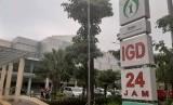 Rumah Sakit Penyakit Infeksi (RSPI) Sulianti Saroso, Jakarta Utara, Sabtu (25/1). Pasien yang diduga terjangkit Virus Corna dirawat di rumah sakit ini. Kemenkes memastikan pasien tersebut negatif Corona.