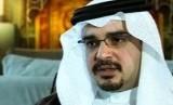 Shaikh Salman bin Hamad Al Khalifa