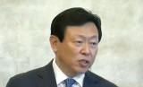 Shin Dong-bin.