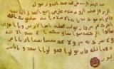 Berapa Banyak Surat dari Rasulullah yang Terdokumentasikan?. Foto: Surat Nabi Muhammad untuk Raja Romawi.