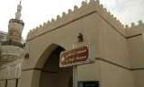 Imam Syafi'i mendapat gelar pembela sunah. Foto: Tampilan luar Masjid Imam Syafi'i di Jeddah.