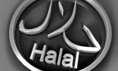 Tanda halal