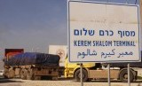 Terminal Kerem Shalom, yang juga merupakan perbatasan Gaza dengan Israel