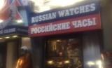 Toko yang menjual jam tangan Yuri Gagarin di Moskow, Rusia, Rabu (27/6).