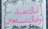 Tulisan bagian surat Alfatihah tanpa titik dan harakat.