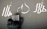 15 Ilmu untuk Menafsirkan Alquran. Foto Ilustrasi: Umat muslim membaca Alquran atau tadarusan di sebuah masjid. (ilustrasi)